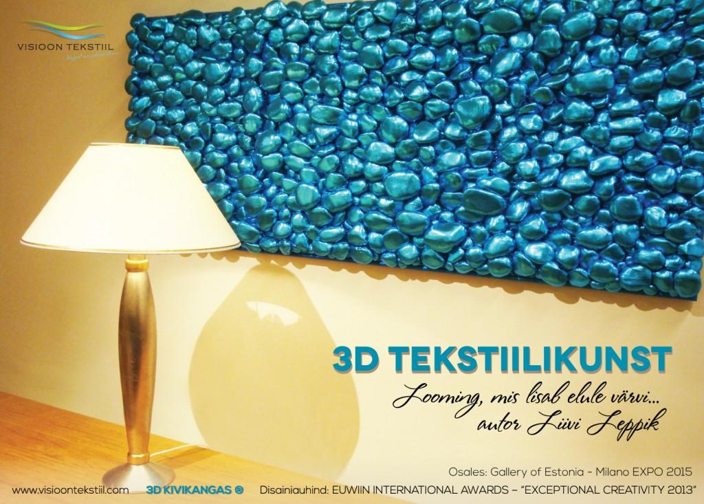 3D disaintekstiilid