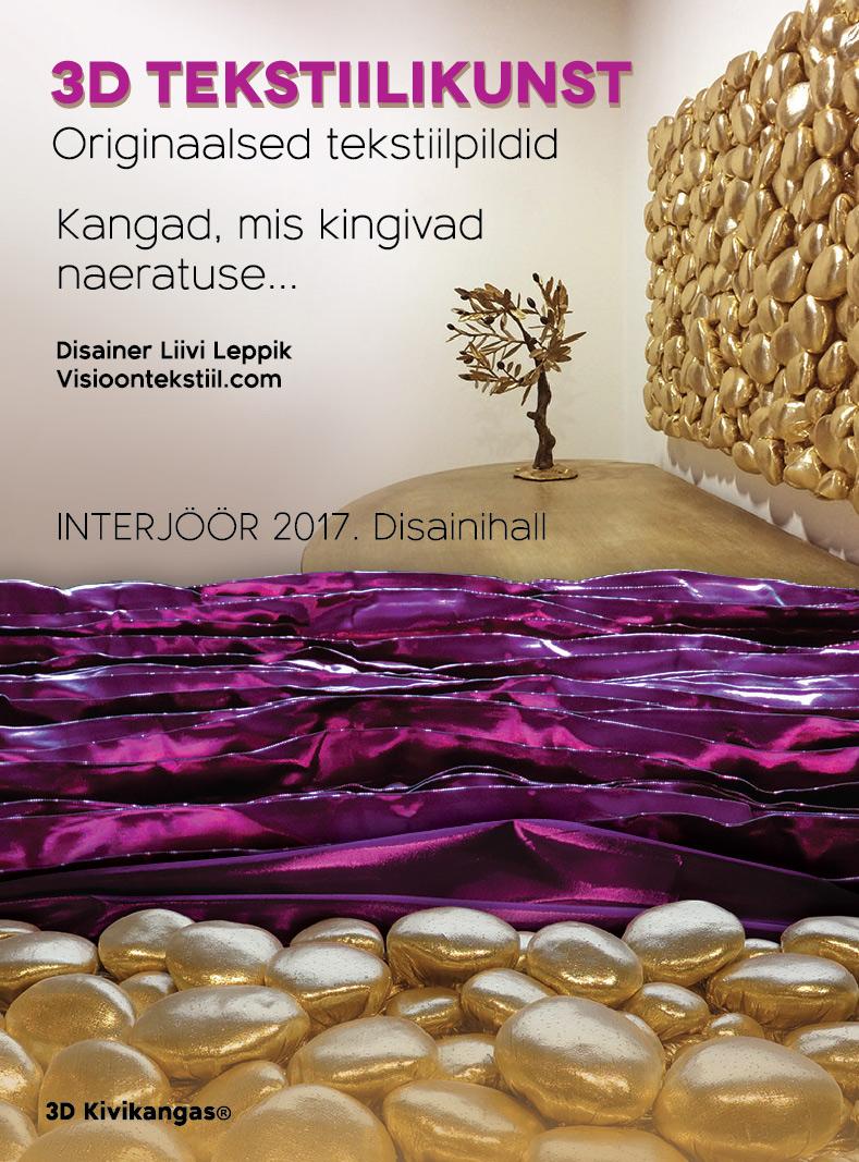 3D Tekstiilikunst, Liivi Leppik